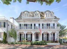 The 10 Best Edgartown Hotels (From $106) Kelley House Edgartown Map on winthrop map, dartmouth map, lakeville map, otis map, braintree map, martha's vineyard map, new castle map, assonet ma map, amherst map, walpole map, gloucester map, vineyard haven map, greenfield map, southampton map, northampton map, watertown map, hyannis map, holyoke map, mattapoisett ma map, brookline map,