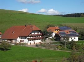 Stockerhof, Elzach