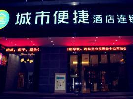 City Comfort Inn Guangzhou Tianpingjia Subway Station Branch, Guangzhou (Shahe yakınında)