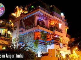 Hotel Pearl Palace, Джайпур