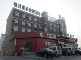 GreenTree Inn Beijing Fangshan Liangxiang Suzhuang Express Hotel, Fangshan (Liangxiang yakınında)