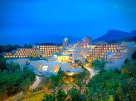 Zhongxin Jinling Hotel and Resort