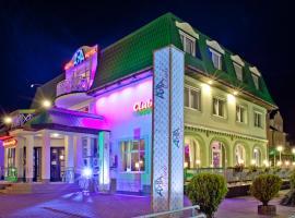 Hotel ARA Restauracja Dancing Club, Ястшембя Гора