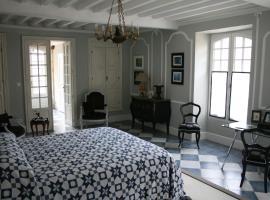 La Maison d'Aux, La Romieu (рядом с городом Castelnau-sur-l'Auvignon)