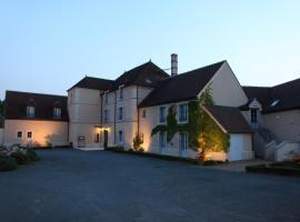 Hôtel de L'Orangerie, Bonnat (рядом с городом Genouillac)