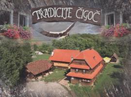 Tradicije Cigoc, Čigoč (рядом с городом Mužilovčica)