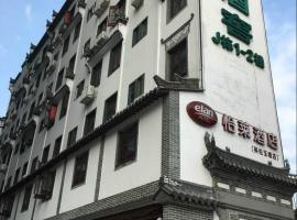 Elan Hotel Shenzhen Luohu Xinxiu Antique City