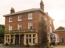 Aylestone Court Hotel, Херефорд