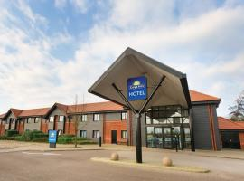 Days Inn Stevenage North, Бэлдок