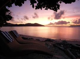 Nanuya Island Resort, Nanuya Lailai (рядом с городом Malakati)