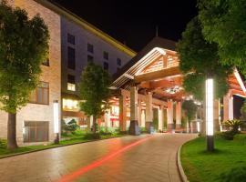 Cohere Hotel, Hengyang (Hengshan yakınında)
