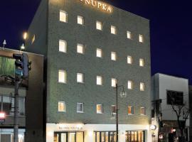 ホテル ヌプカ