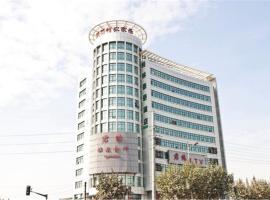 GreenTree Inn Shanghai Longwu Road Express Hotel, Şanghay (Guangang yakınında)