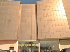 Golden Prince Hotel 4