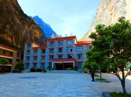 Shangri-La Balagezong Shuizhuang Hotel, Shangri-La (Wengshang yakınında)