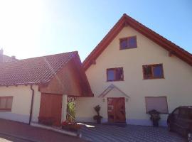 Ferienwohnung Bohnert, Fischerbach (Haslach im Kinzigtal yakınında)
