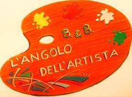 B&B L'Angolo dell' Artista, Casale Corte Cerro