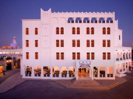 Souq Waqif Boutique Hotels - Tivoli, Doha