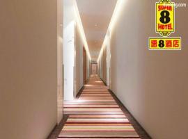 Super 8 Hotel Chaoyang Park South Dongfeng Road, Peking