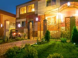 Guest House Moskvich