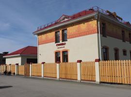 Gornitsa Sanduny Altay, Belokurikha