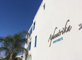 Aphentrika Apartments