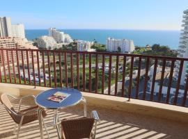 Clube Praia Mar Apartamentos Turísticos