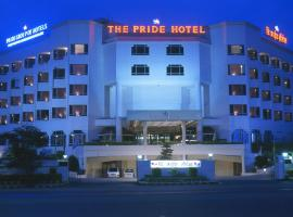 The Pride Hotel, Nagpur