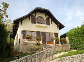 La Maison De Promery - Annecy, Пренжи (рядом с городом Вилли-ле-Пеллу)