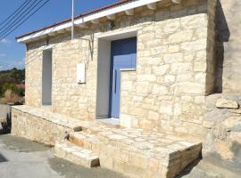 Apesia Village Traditional Stone House, Apesha (Korphi yakınında)
