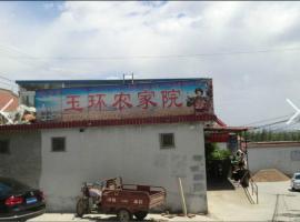 Yuhuan Rural Guesthouse Beijing, Huairou (Dashuiyu yakınında)