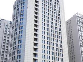 Regal Jinfeng Hotel, Şanghay (Luhang yakınında)