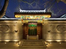 Beijing Ruyuan Courtyard, Beijing