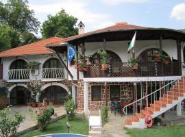 The Beautiful House, Tırnova (Malki Chiflik yakınında)