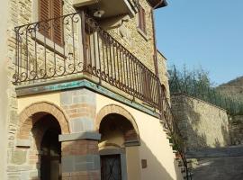 Il Pozzo Dei Desideri, Castiglion Fiorentino (Nær Santa Cristina)