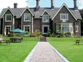 The Hunting Lodge, Loughborough