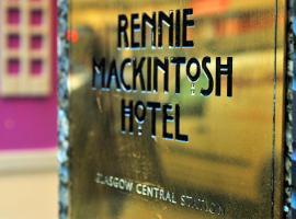 Rennie Mackintosh Hotel - Central Station