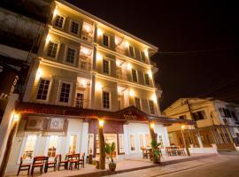 Sunbeam Hotel, Vientiane