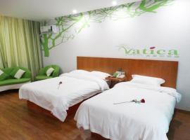 Vatica JiangSu SuZhou ShiHu International Education Park Hotel, Suzhou (Yuexi yakınında)