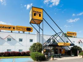 hotelF1 Boulogne sur Mer, Saint-Martin-Boulogne (рядом с городом La Capelle-lès-Boulogne)