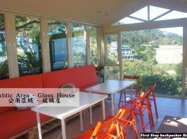 First Stop Backpacker Hostel - Jiufen