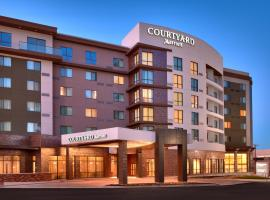 Courtyard by Marriott Salt Lake City Downtown
