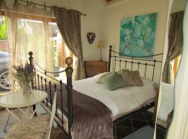 Bybrook Barn Bed & Breakfast, Swithland (рядом с городом Markfield)