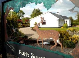 Park South Cottage, Dún ar Aill (рядом с городом Castletownroche)