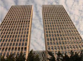 Guangzhou BoJing International Apartment - Poly World Branch, Guangzhou (Tangxia yakınında)