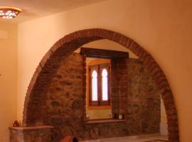 La Molinilla Apartamentos y Hammam, Linares de la Sierra (Los Marines yakınında)