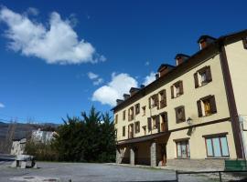 El Molino, Кастехон-де-Сос (рядом с городом Сейра)