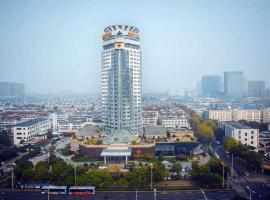 Vienna International Hotel Suzhou University Town