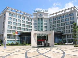 Wanlvcheng Platin Hotel, Guanling (Duanqiao yakınında)