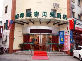 GreenTree Inn ShangHai South Lingyan Road Yangsi Metro Station Shell Hotel, Şanghay (Sanlin yakınında)